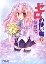 Zero no Tsukaima 5 Manga