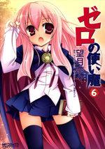 Zero no Tsukaima 6 Manga