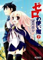 Zero no Tsukaima 7 Manga
