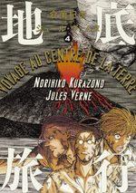 Voyage au centre de la terre 4 Manga