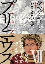 Pline 7 Manga