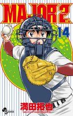 MAJOR 2nd 14 Manga