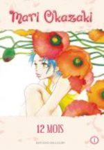 12 Mois 1 Manga