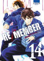 Re/member 14 Manga