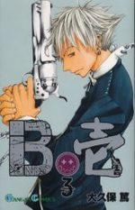 B.Ichi 3 Manga