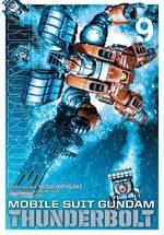 Mobile Suit Gundam - Thunderbolt 9