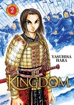 Kingdom # 2