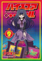 Hi score girl 9