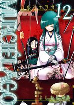 Murcielago 12 Manga