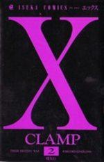 X 2 Manga