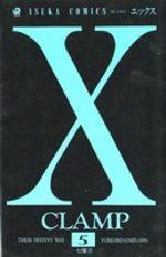 X 5 Manga