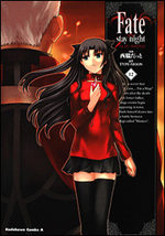 Fate Stay Night 12 Manga