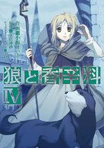 Spice and Wolf 4 Manga