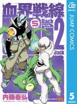Kekkai Sensen - Back 2 Back 5 Manga