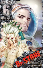 Dr. STONE # 6