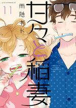Amaama to Inazuma 11 Manga