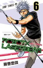 ROBOT×LASERBEAM # 6
