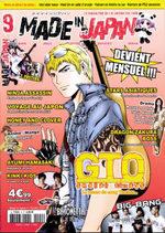 Made in Japan / Japan Mag 9 Magazine