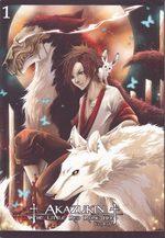 Akazukin 1 Global manga