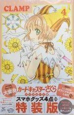couverture, jaquette Card captor Sakura - Clear Card Arc 4