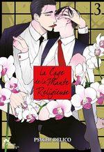 La Cage de la Mante Religieuse 3 Manga