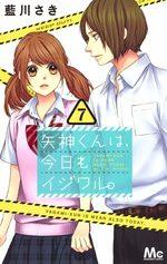 Be-Twin you & me 7 Manga