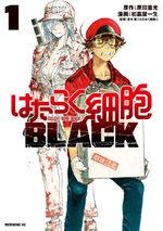 Les Brigades Immunitaires Black 1 Manga