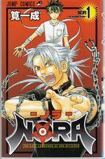 Nora 1 Manga