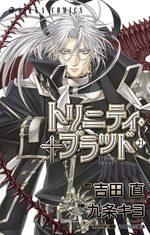 Trinity Blood 21 Manga