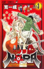 Nora 3 Manga