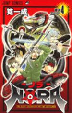 Nora 4 Manga