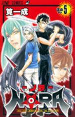 Nora 5 Manga