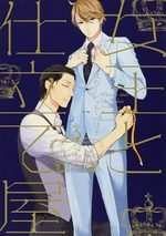Queen and the tailor 1 Manga