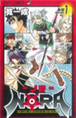 Nora 7 Manga