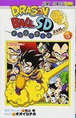 Dragon Ball SD 5 Manga