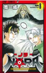 Nora 8 Manga