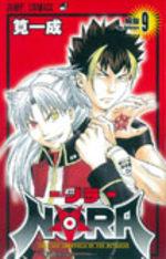 Nora 9 Manga
