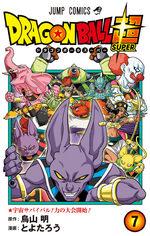 Dragon Ball Super 7