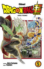 Dragon Ball Super # 5