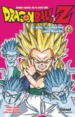Dragon Ball Z - 8ème partie : Le combat final contre Majin Boo 2