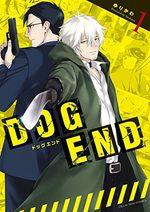 Dog end 1 Manga