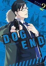 Dog end 2 Manga