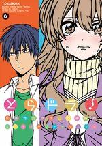 Toradora ! 6 Manga
