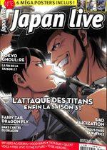 Japan live 12 Magazine