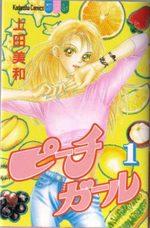 Peach Girl 1 Manga