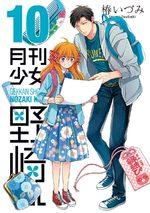 Gekkan Shôjo Nozaki-kun # 10