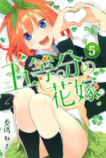 The Quintessential Quintuplets 5 Manga