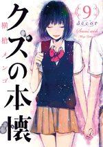 Kuzu no Honkai # 9