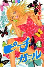 Peach Girl 4 Manga