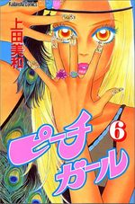 Peach Girl 6 Manga